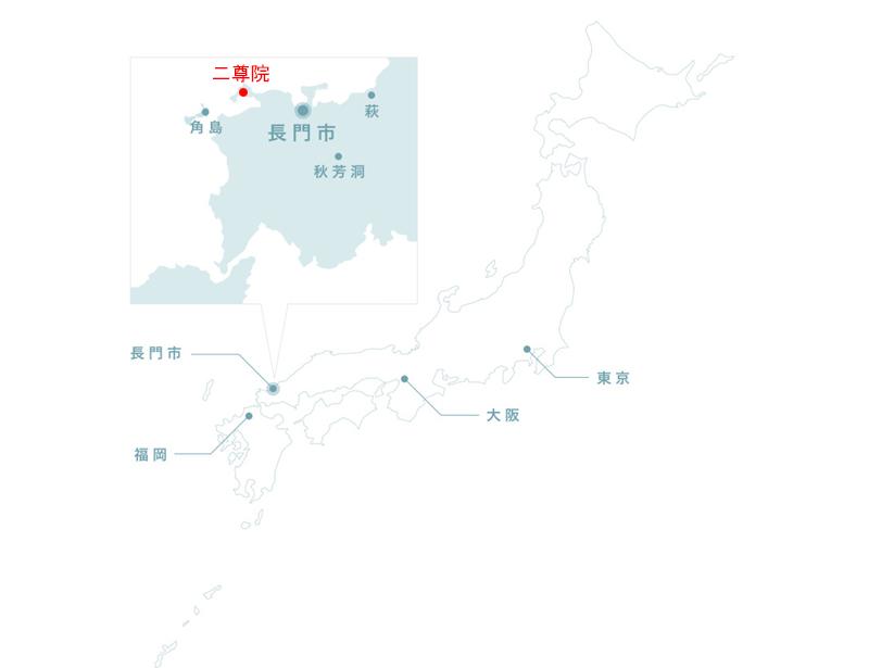 二尊院の地図